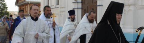 День памяти святых равноапостольных Мефодия и Кирилла
