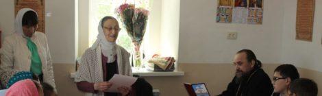 Завершение учебного года в воскресной школе